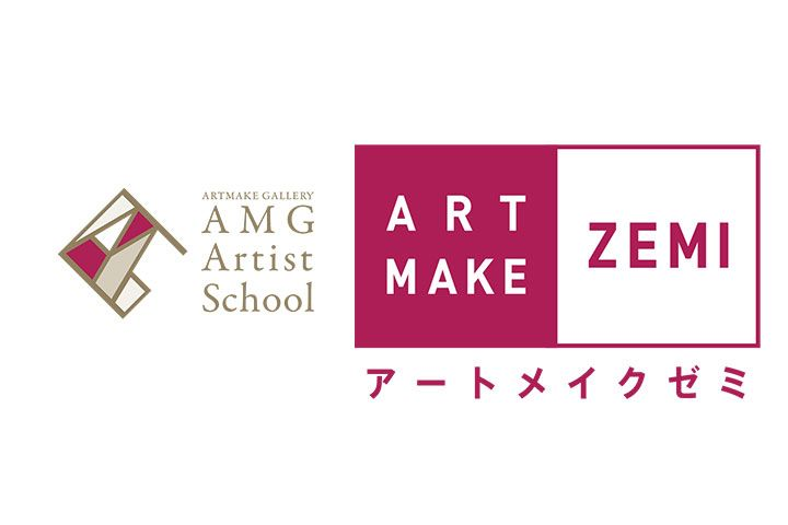 AMG Artist School
